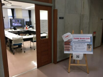 案内用の看板も学内に設置し、多くの学生の参加を呼び掛けています。